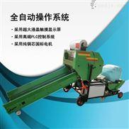 全自动青贮打捆机 小麦秸秆打捆包膜机