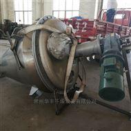 DGH系列常州单锥真空干燥机
