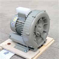0.75千瓦DG-300-16达纲高压鼓风机