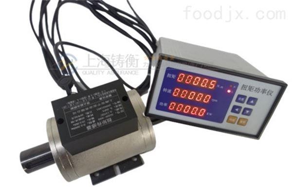电机转速测量仪 动态扭矩检测仪供应商