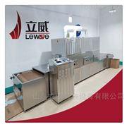 LW-30HMV微波牛肉干杀菌机