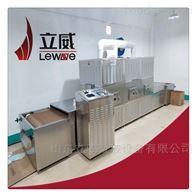 LW-20HMV流水线微波调味品杀菌设备