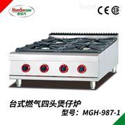 GH-987-1台式燃气四头煲仔炉