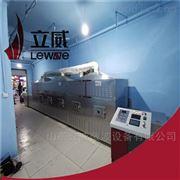 LW-30HMV线麻子微波烘焙杀菌机