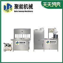 山東聚能全自動化豆腐機價格