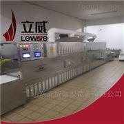 LW-20五谷杂粮粉生产设备之杂粮熟化设备