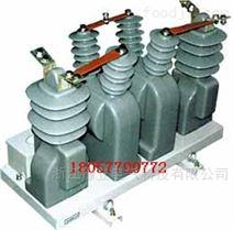 JLSG-6KV干式計量箱桶體式廠家供應