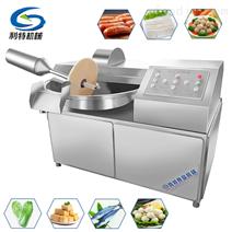 白菜高速斩拌机 蔬菜斩切机