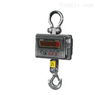 TM台衡电子秤电子吊秤