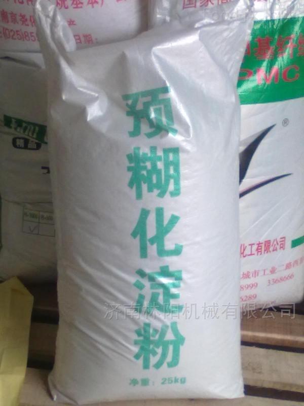 预糊化淀粉生产线