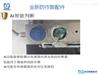 锦州高精度衡器 衡器厂家直销 -铭远科技