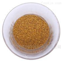 KDF高纯铜锌合金 KDF滤料去除水中重金属