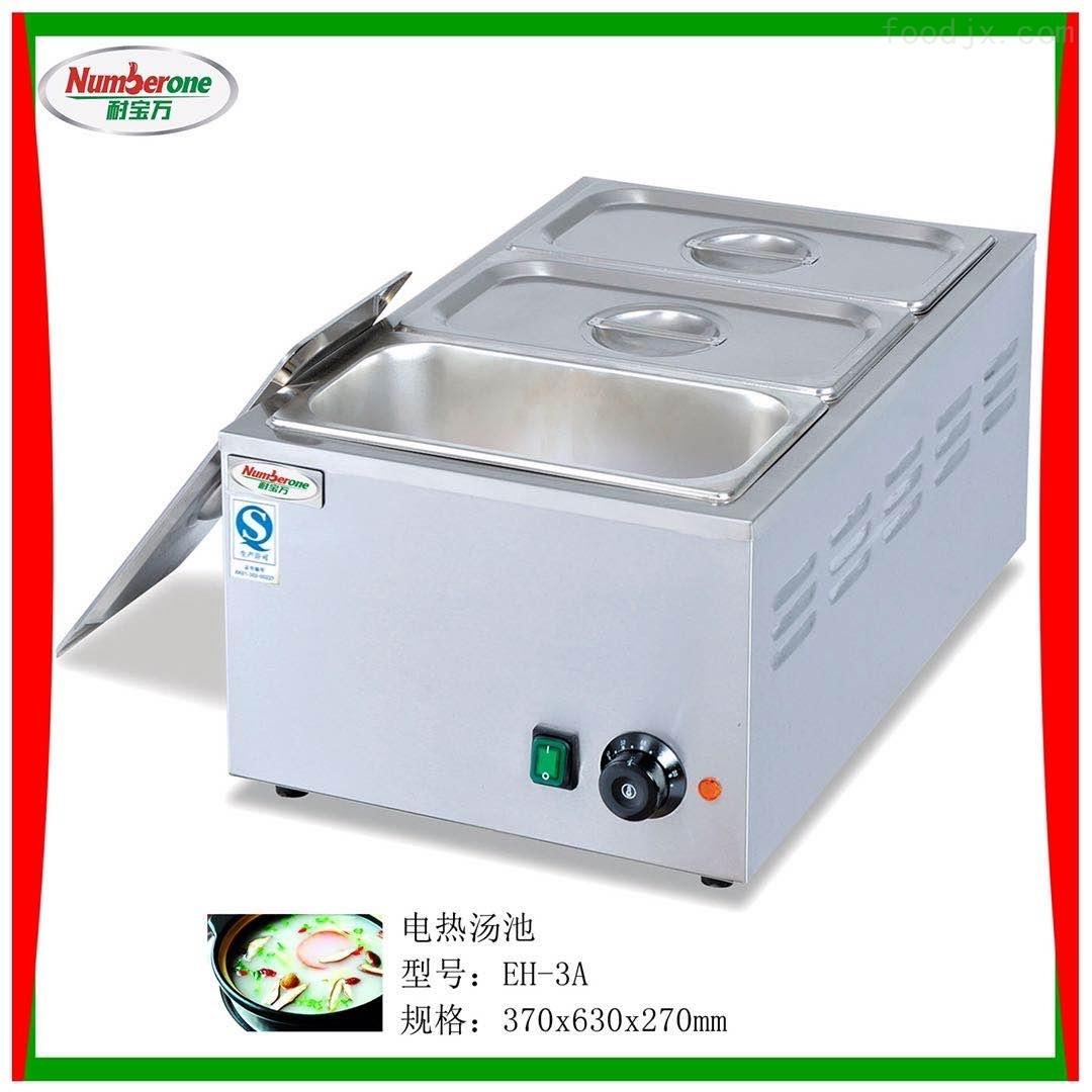 商用三盆不锈钢保温汤炉