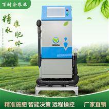 大棚溫室微噴滴灌水肥一體化滴灌設備