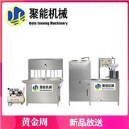 聚能机械花生豆腐机价格可来厂考察学习