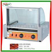 EH-209滚筒式烤香肠机