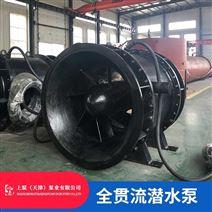 泵站用350QGWZ全貫流潛水泵安裝方式