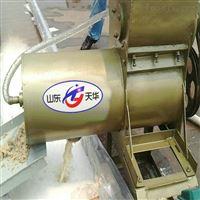 加工藕粉全自动机器多少钱