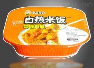 自热米饭专用米膨化设备