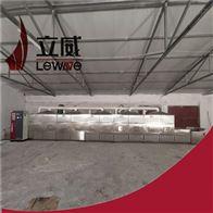 LW-30HMV维护简单微波仲钨酸铵烘干设备