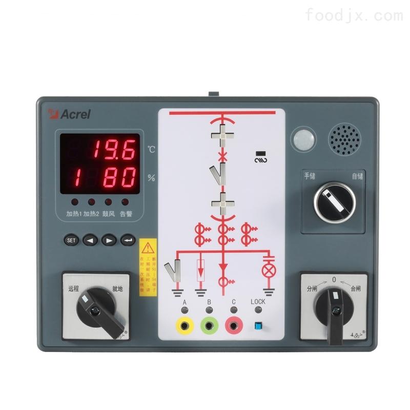 数码管显示开关柜综合测控装置ASD200