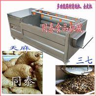 TQX-1200TQX-1000型三七清洗机洗中药材毛刷机