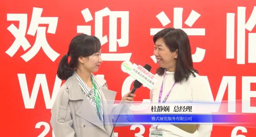 Sino-Pack2019 助力包装企业跟上智能、绿色发展潮流