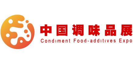 第十五屆中國(國際)調味品及食品配料博覽會