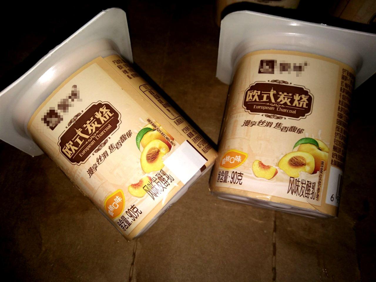 """酸奶能喝也能""""嚼"""" 发酵罐、冻干机锁住营养与品质"""