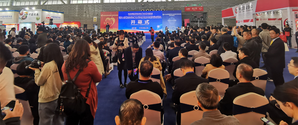 第17届中国国际粮油产品及设备技术展示交易会