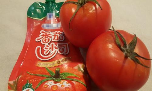 """揭开番茄酱加工""""面纱"""" 真空浓缩锅等护力餐桌安全"""