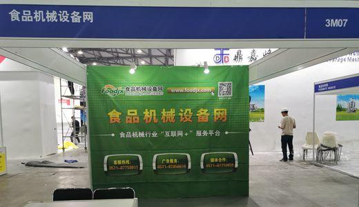 CBST明日上海開展 foodjx與您共襄盛會