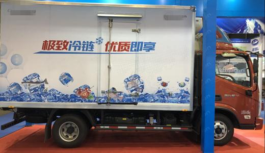 了解冷藏车正确操作方法 减少故障发生频率