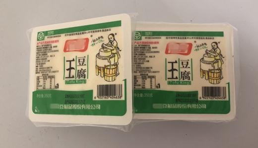 豆腐自动加工技术成熟 有效补足手工短板