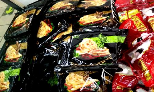 """市場需求旺盛 煎手抓餅機在提效保質上""""顯威力"""""""