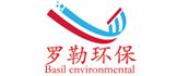 濰坊羅勒環保科技有限公司