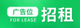 第十七屆中國國際糧油產品及設備技術展示交易會