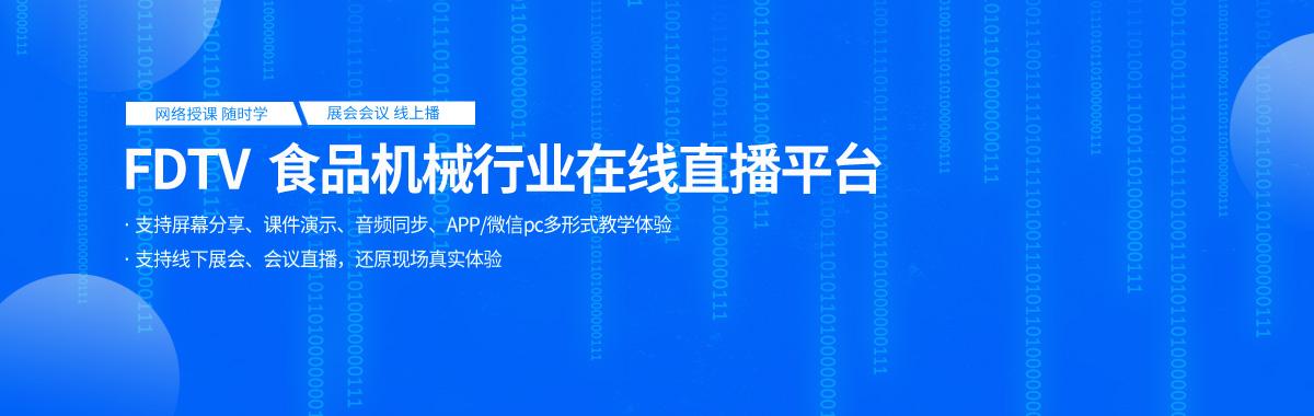 网络课堂banner广告