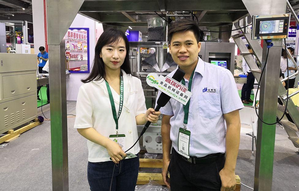 foodjx专访佛山市浩铭达机械制造有限公司