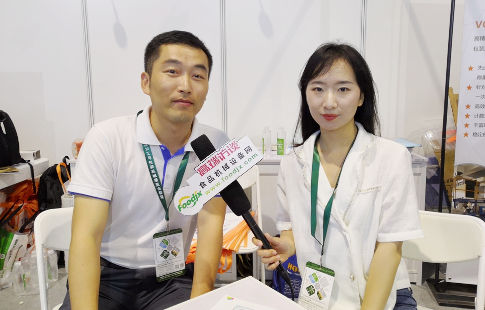 foodjx专访合肥智皖电子科技有限公司