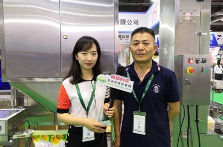 foodjx專訪上海炬銳實業有限公司