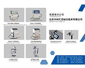 北京中科匯百標識技術有限公司