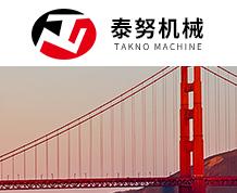 上海泰努食品机械有限公司