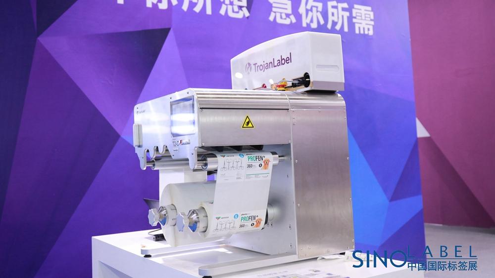 华南印刷标签展3月5日15秒短视频