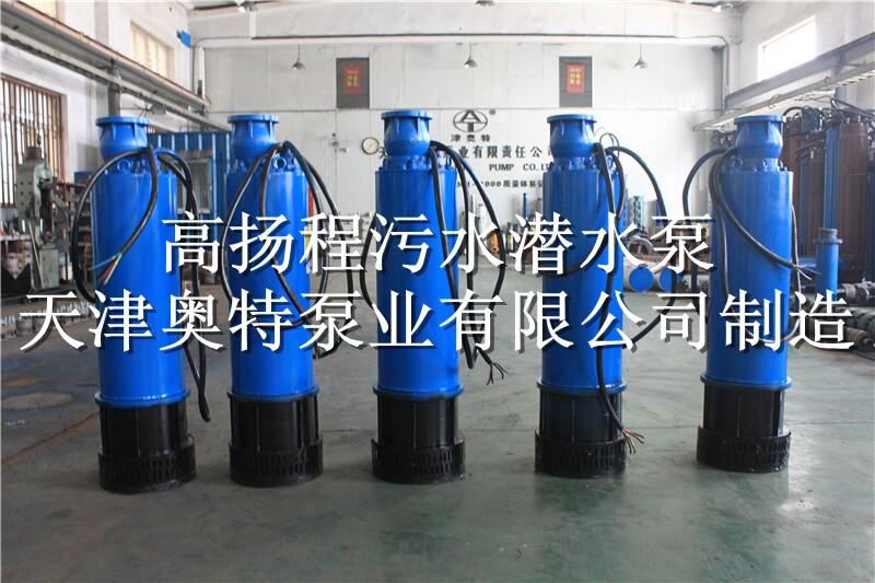 QW污水泵,自吸式污水泵,不阻塞��水泵生�a�S家