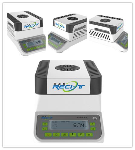 食用菌水分测定仪