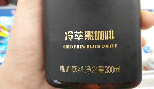 即饮咖啡之战爆发 杀菌、灌装设备为品质加码