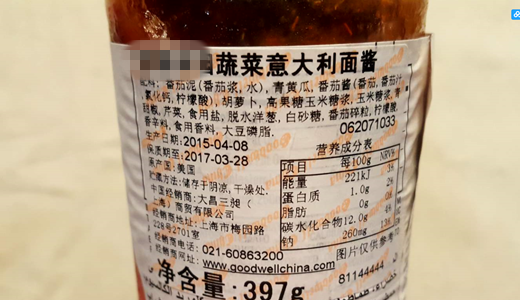 進口食品無標簽被索賠 貼標設備保障產品合法合規