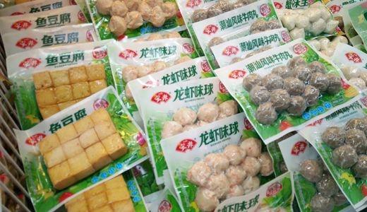 食品企业逐步复工 风淋室保障食品质量安全