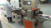 KL-T350X保濕嬰兒紙包裝機